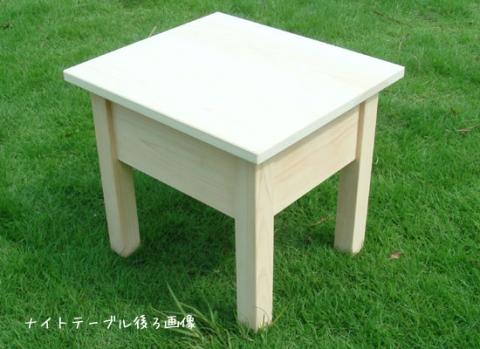 ナイトテーブル、サイドテーブル