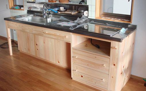 キッチン棚 カウンター