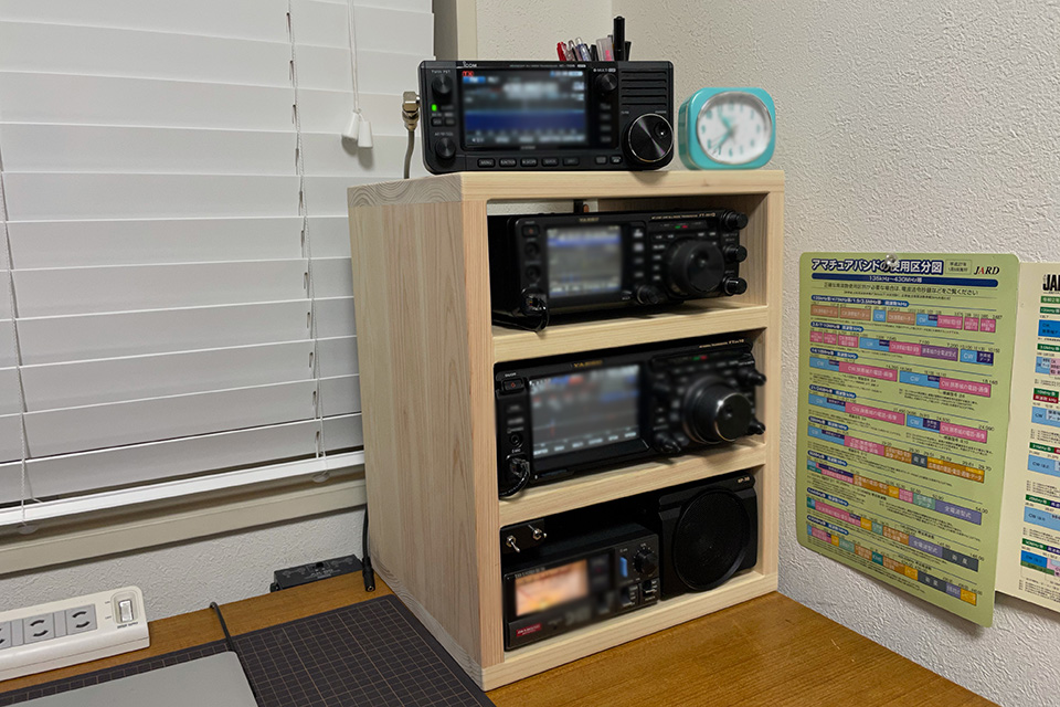 用途はアマチュア無線機の収納です って東京都のお客様の声