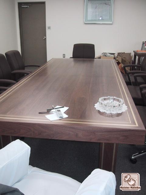 無垢ウォールナットの会議テーブル
