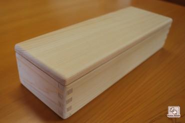 コンパクトなコレクションケース 収納ボックス 1404014-2
