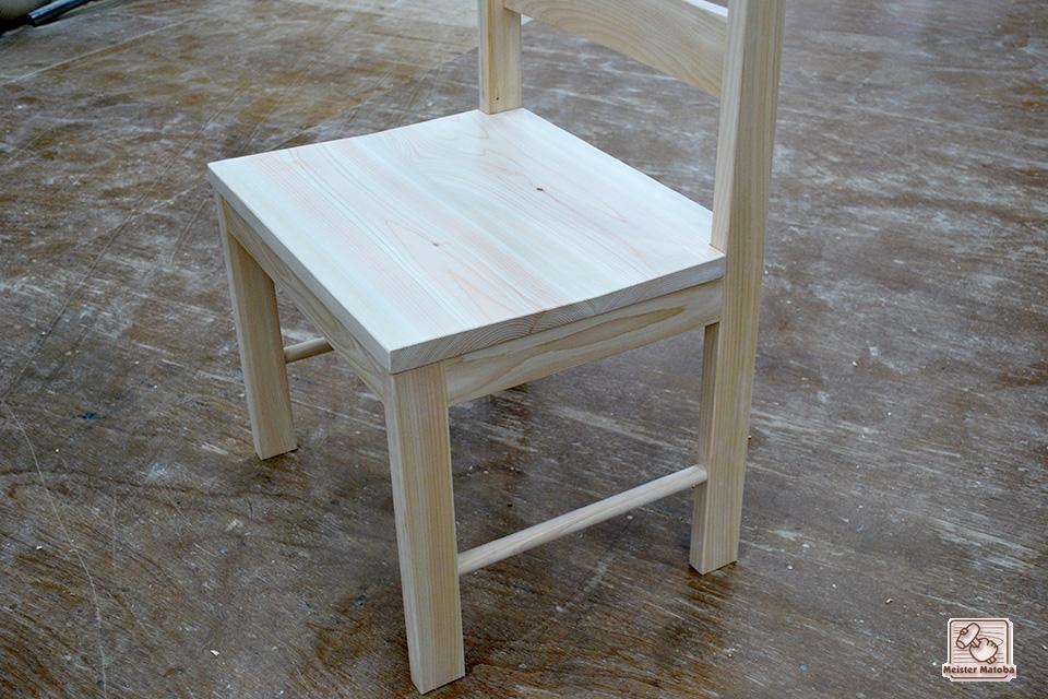 背もたれ64cmの座りやすい椅子