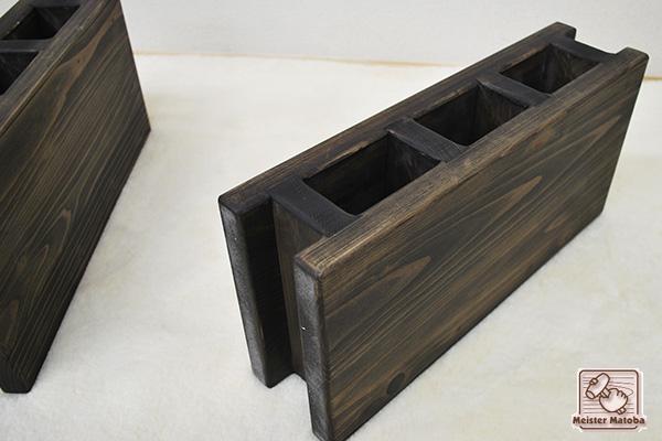 エボニー色(黒色)のひのきブロック