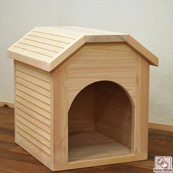 小型犬用 ひのき犬小屋