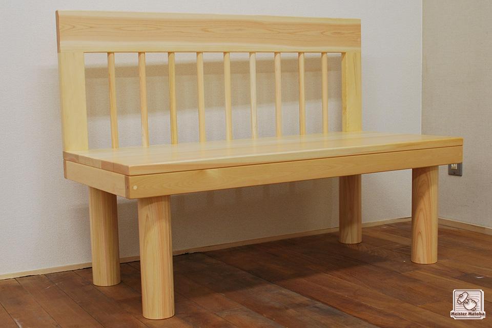 ひのき木製椅子 背もたれ付き