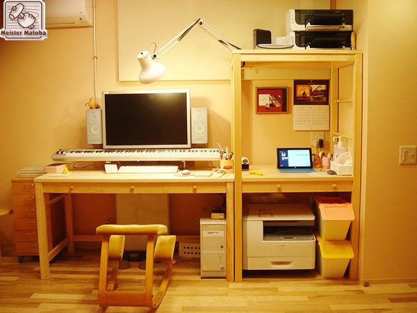 幅140cm引出3個のひのき机