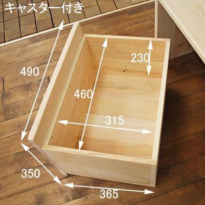 東濃ひのき収納BOX