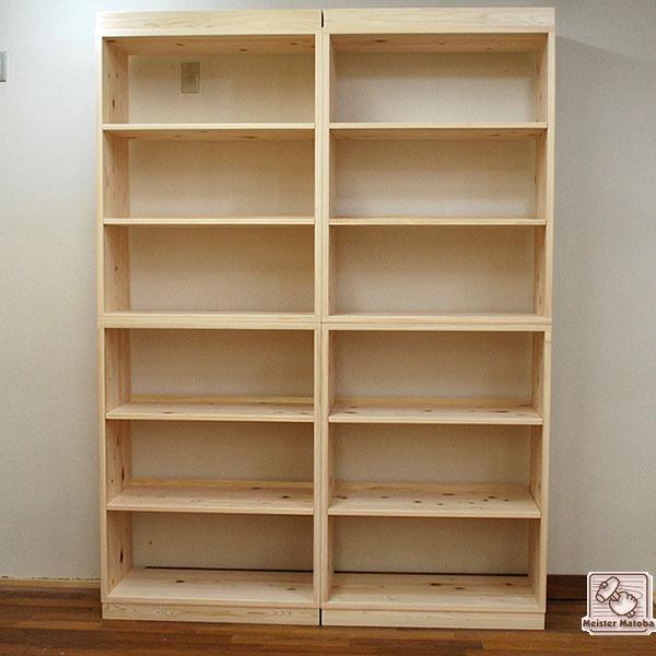 幅82cm高さ210cmの本棚 バックオープン