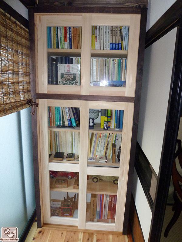 書庫のひのき扉