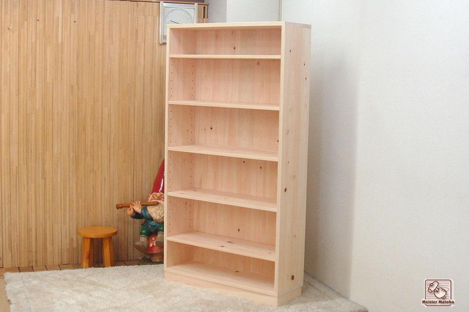 無垢ひのき本棚