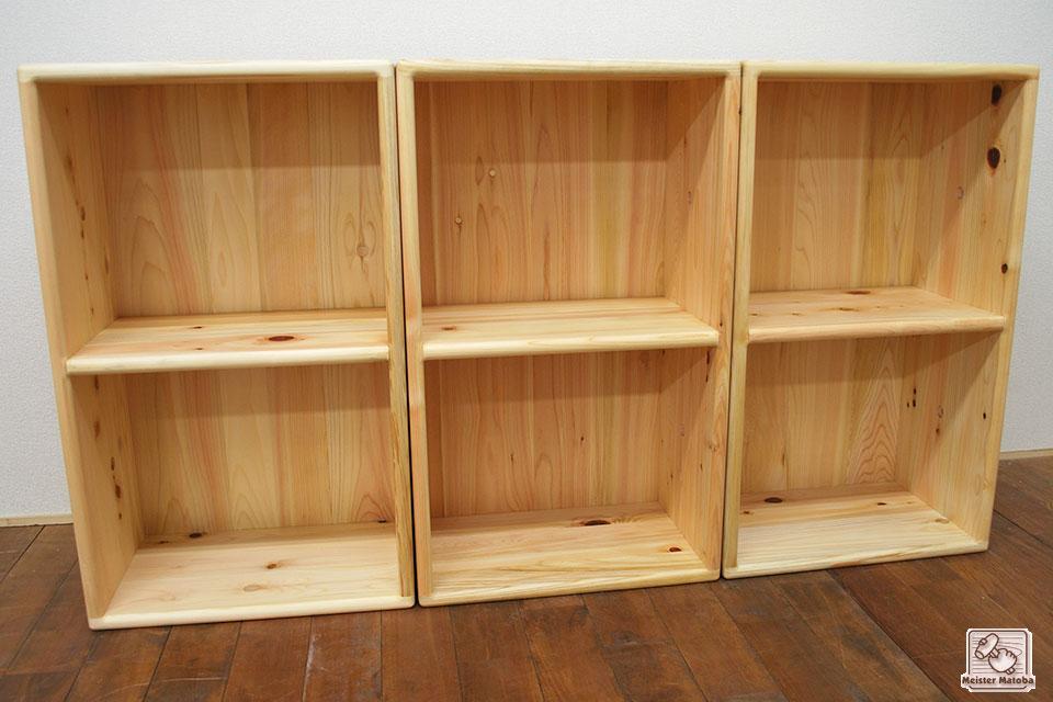 角の丸い家具 無垢ひのきカラーボックス