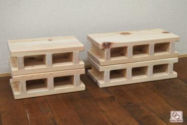 自然木 ひのきブロック サイズ違いも踏台に NO1708025