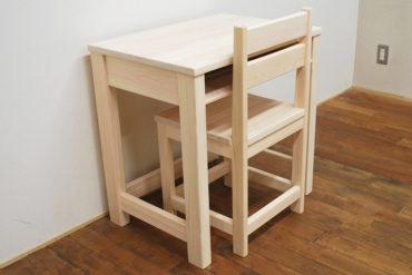 小ぶりなカゴ机幅70cmと椅子のセット 1709017