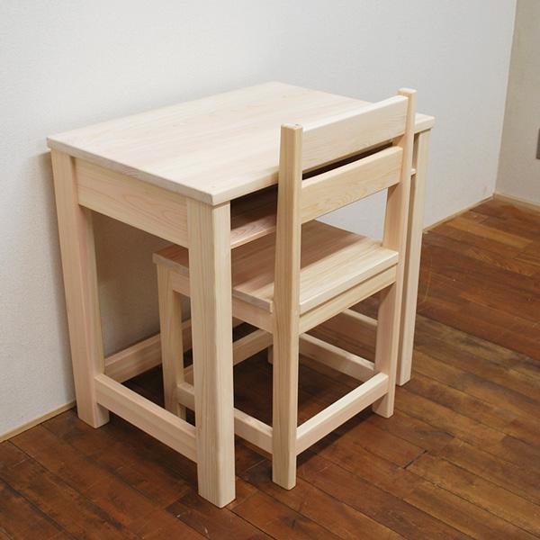 国産無垢ひのき机と椅子のセット