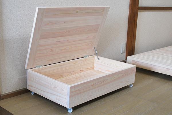 無垢ひのきベッド下収納ボックス