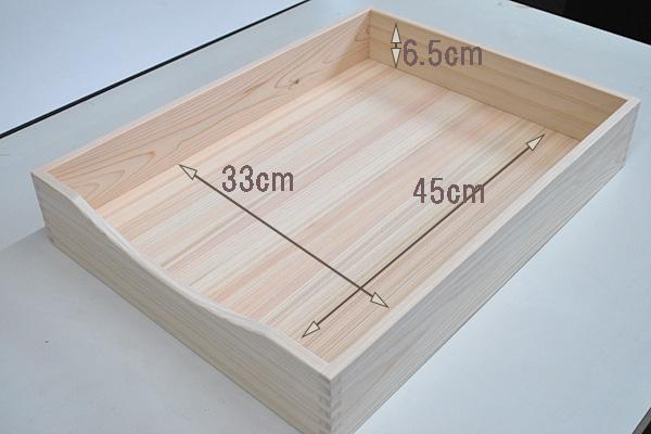 A3用紙の入る書類箱 無垢ひのき木製