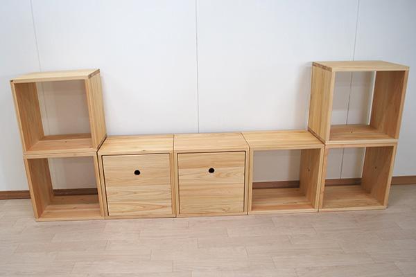 オープンボックス1段の組み合わせ 収納ボックス付き 1901011