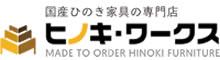 ひのき家具マイスター・マトバ本店ページへ