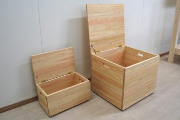 無垢ひのき収納ボックス 大きい箱と小さい箱 1912013