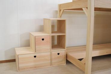 ひのき階段収納ボックス付き ハート穴 1911010-2