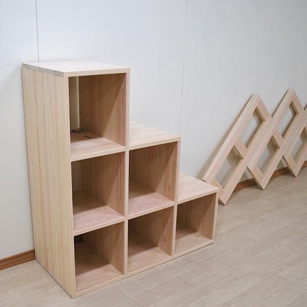 手すり付きひのき階段家具