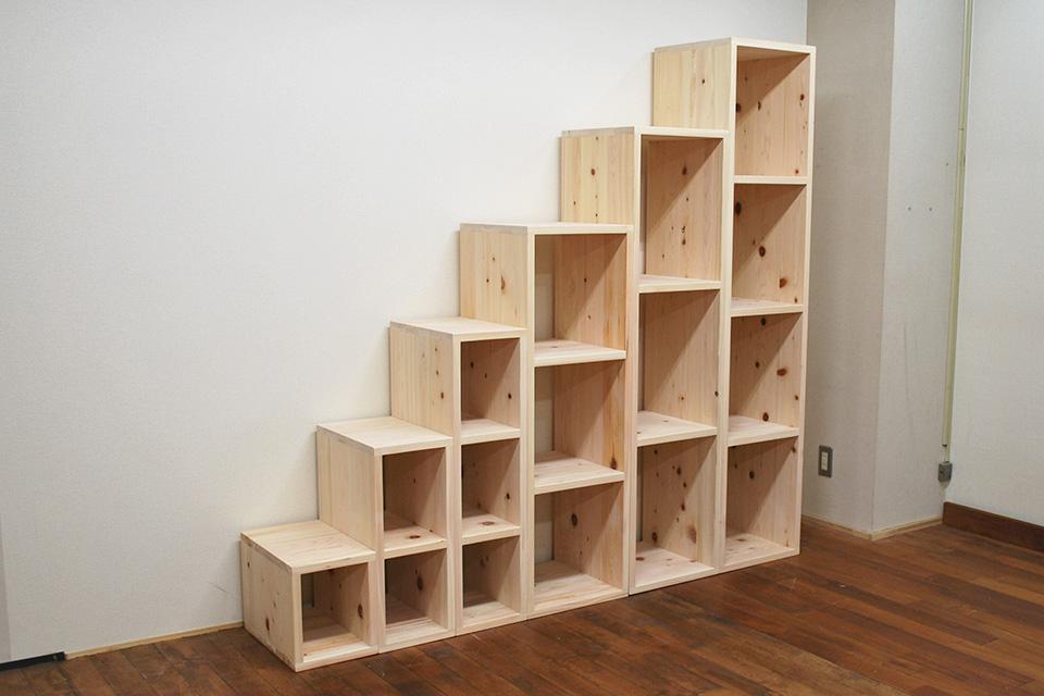 登れる階段家具6段高さ180cm 内寸棚の高さがいろいろ 1708041