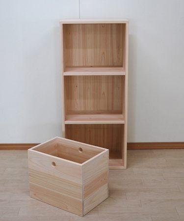 幅45cm3段カラーボックスに収納ボックス丸穴付き 2101052