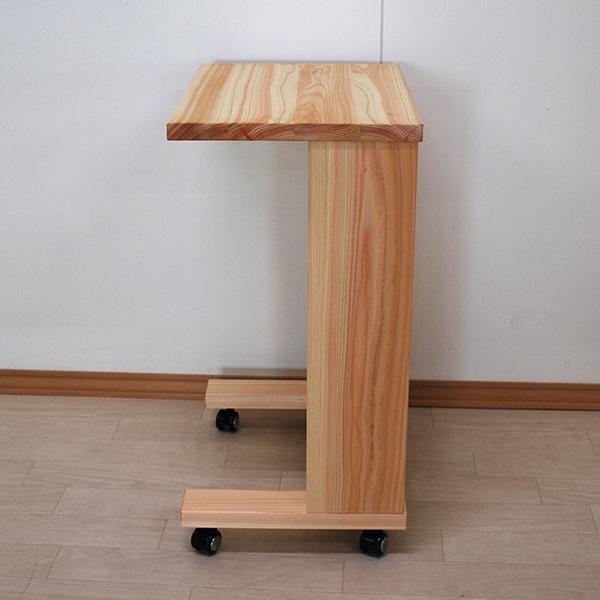 ベッドや椅子からキーボードが打てるキャスター付きサイドテーブル2104026-2