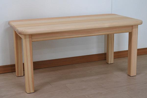 ひのきリビングテーブル角カーブで丸い感じに マルチステイ透明塗装仕上げ2106031