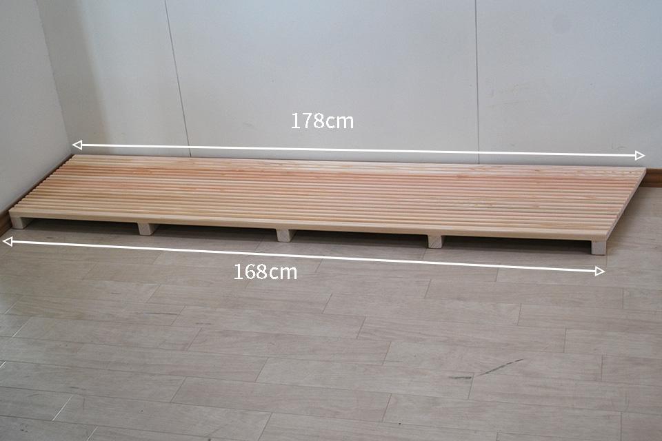 変形の玄関すのこ製作できますか?って直角台形の玄関すのこ2106045