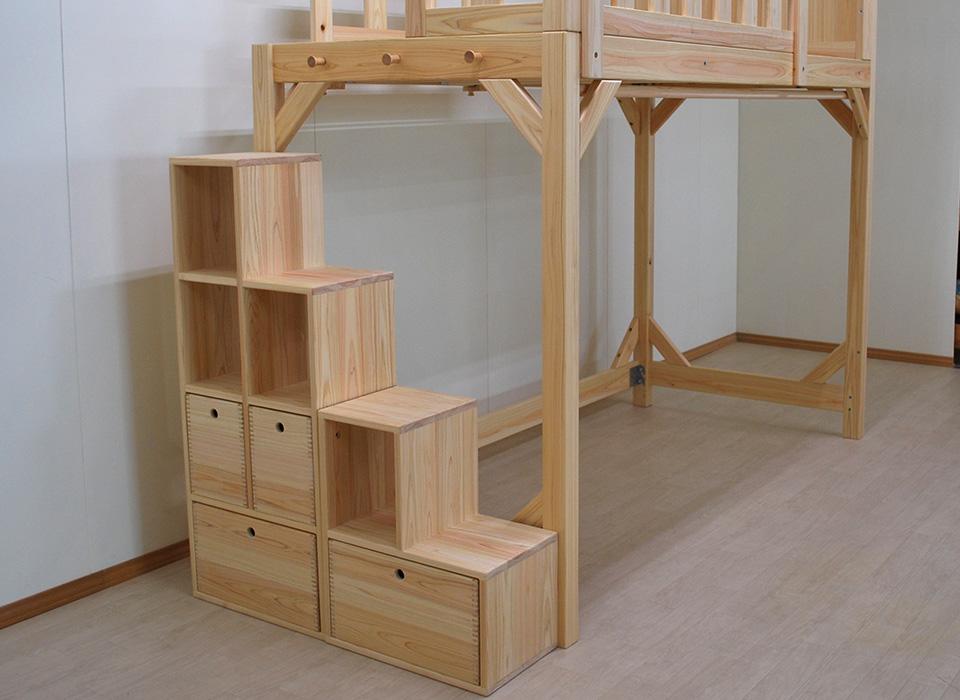 登れる、細めのひのき階段収納 高さ120cm 収納ボックス付き2106025